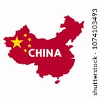 icon of the flag of china in... | Shutterstock .eps vector #1074103493