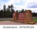 welcome sign at the entrance to ... | Shutterstock . vector #1074109160