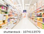 abstract blur supermarket... | Shutterstock . vector #1074113570