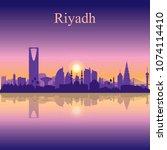 riyadh city silhouette on... | Shutterstock .eps vector #1074114410