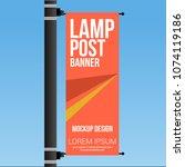 single lamp post banner...   Shutterstock .eps vector #1074119186