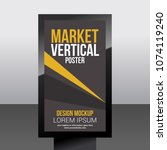 market vertical poster abstract ... | Shutterstock .eps vector #1074119240
