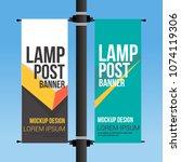 dual lamp post banner modern... | Shutterstock .eps vector #1074119306