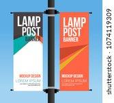 dual lamp post banner modern...   Shutterstock .eps vector #1074119309