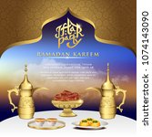 iftar party celebration foods...   Shutterstock .eps vector #1074143090