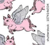 flying winged pig seamless... | Shutterstock .eps vector #1074146534
