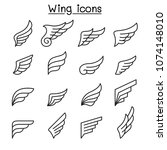 wing icon set in thin line style | Shutterstock .eps vector #1074148010