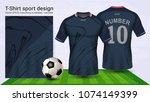 soccer jersey and t shirt sport ... | Shutterstock .eps vector #1074149399
