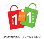 sale banner buy one get one... | Shutterstock .eps vector #1074214370