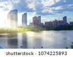 city of kyiv in the summer ... | Shutterstock . vector #1074225893