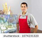 smiling ice cream store... | Shutterstock . vector #1074231320