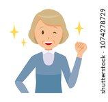 an elderly woman wearing blue... | Shutterstock .eps vector #1074278729