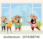 vector illustration of a... | Shutterstock .eps vector #1074288740