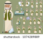 a set arab old with injury and... | Shutterstock .eps vector #1074289889