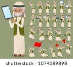 flat type arab old men | Shutterstock .eps vector #1074289898