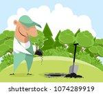vector illustration of a... | Shutterstock .eps vector #1074289919