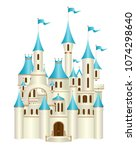 fairy tale princess castle | Shutterstock .eps vector #1074298640