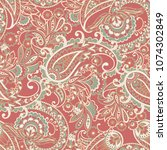floral seamless paisley pattern | Shutterstock .eps vector #1074302849