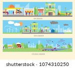 3 urban design concepts are... | Shutterstock .eps vector #1074310250