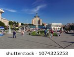 kiev  ukraine   august 05  2006 ... | Shutterstock . vector #1074325253