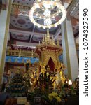Small photo of KHON KAEN, THAILAND - April 6, 2016 : Buddha's relics and golden buddha in Golden pagoda at Wat Nong Wang temple.