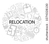 vector relocation pattern with... | Shutterstock .eps vector #1074328130