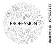 vector profession pattern with... | Shutterstock .eps vector #1074328136