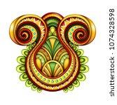 colored decorative swirly...   Shutterstock .eps vector #1074328598
