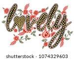 slogan lovely graphic design... | Shutterstock .eps vector #1074329603
