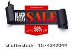 black friday sale  horizontal... | Shutterstock .eps vector #1074342044