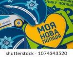 ukraine   14 april  2018. new... | Shutterstock . vector #1074343520