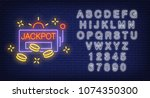jackpot and alphabet colorful... | Shutterstock .eps vector #1074350300