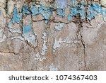 in cyprus the old broken wall...   Shutterstock . vector #1074367403