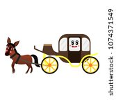 carriage transportation cartoon ... | Shutterstock .eps vector #1074371549
