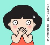 girl has closed a mouth from... | Shutterstock .eps vector #1074383414