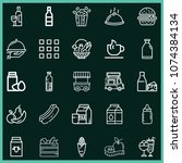 set of 25 food outline icons... | Shutterstock .eps vector #1074384134