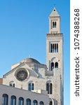 Small photo of Saint Nicholas church in Bari, Italy.