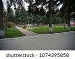 essentuki  stavropol   russia   ... | Shutterstock . vector #1074395858