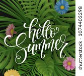 summer lettering  palm branches.... | Shutterstock .eps vector #1074403298
