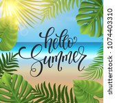 summer lettering  palm branches.... | Shutterstock .eps vector #1074403310