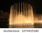 dubai  united arab emirates  ... | Shutterstock . vector #1074425180