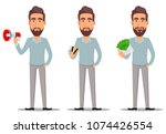 business man in casual clothes. ... | Shutterstock .eps vector #1074426554