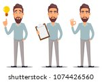 business man in casual clothes. ... | Shutterstock .eps vector #1074426560