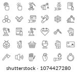 thin line icon set   basket... | Shutterstock .eps vector #1074427280