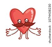 mister heart character with... | Shutterstock .eps vector #1074438230