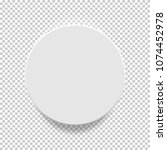 white box. circle mock up model ... | Shutterstock .eps vector #1074452978