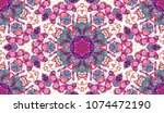 colorful watercolor seamless... | Shutterstock . vector #1074472190
