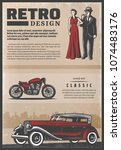 vintage colored retro poster...   Shutterstock .eps vector #1074483176