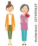 mother's day  parent and child | Shutterstock .eps vector #1074493619