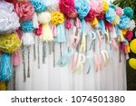 decoration with balloons for a... | Shutterstock . vector #1074501380
